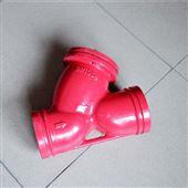 沟槽式卡箍Y型过滤器DFSRY-16Q