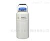 航空运输型液氮罐YDH-3