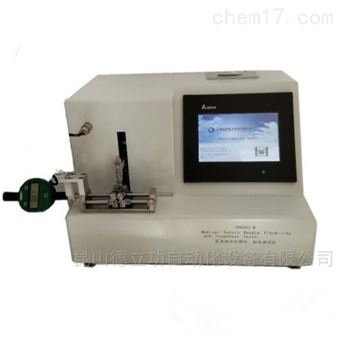 TR0043-A医用缝合针测试仪弹性韧性