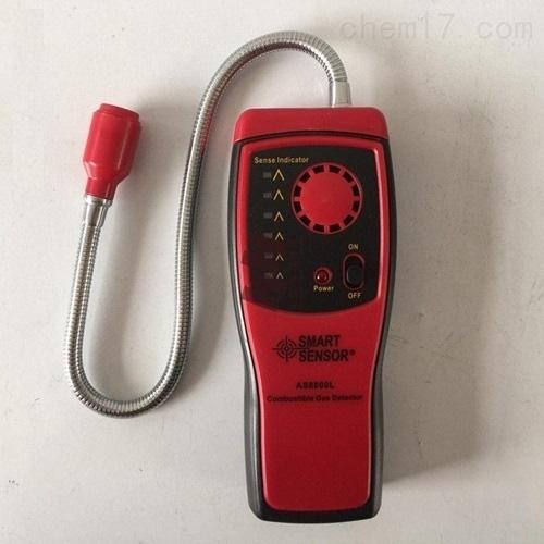 三四五级承修资质有毒易燃易爆气体检测仪