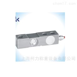 柯力SNK品牌SQB-A称重传感器SQB-2T