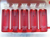 Origen 多室冻存袋 CS30M9 细胞冻存 药包材