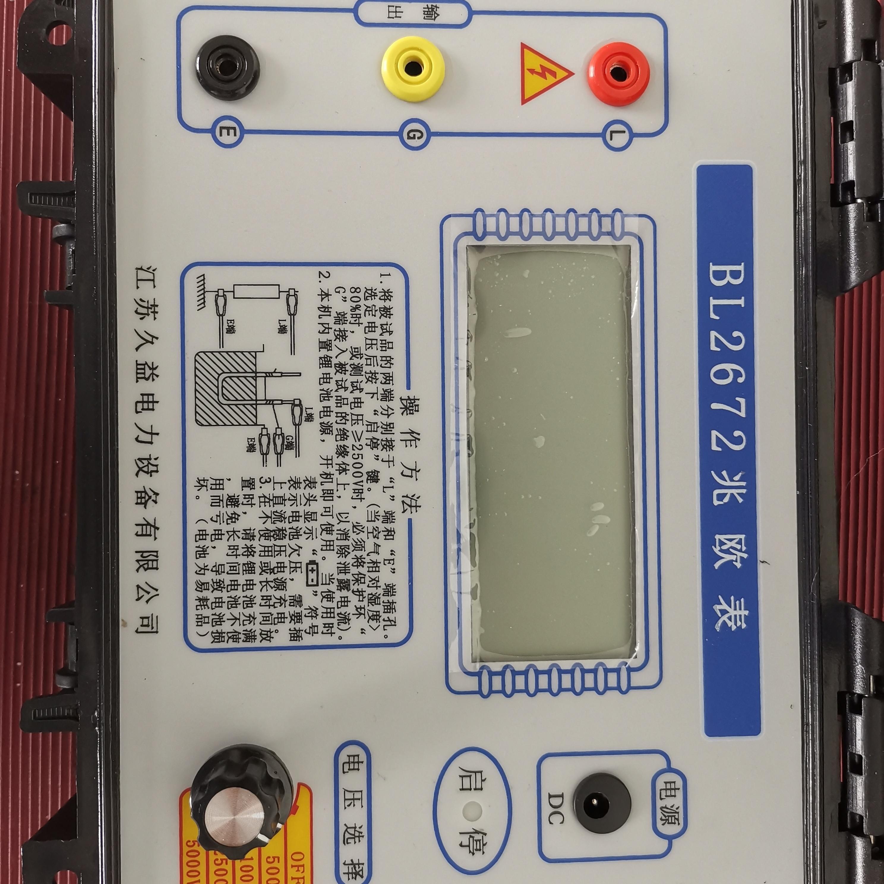 上海电力承试五级资质转让流程