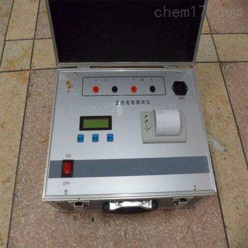 高标准直流电阻测试仪原装正品
