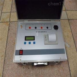 高標準直流電阻測試儀原裝正品