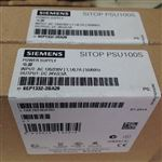 周口西门子SITOP电源模块代理商