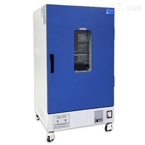 DLH-70 高温烘箱