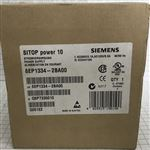 益阳西门子SITOP电源模块代理商