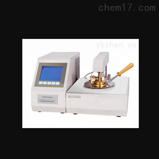 哈尔滨承试电力设备闭口闪点测试仪