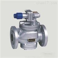 YG43H高靈敏度蒸汽減壓閥