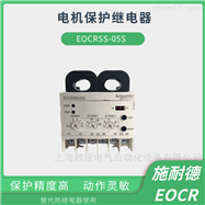 EOCRSS-05SSS-C-05NY5Q 220V施耐德EOCR电子继电器