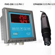 山西(PHG-206)PH計 CPH809X脫硫PH電極