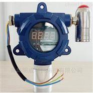 路博李工推荐LB-BD固定式有毒气体探测器