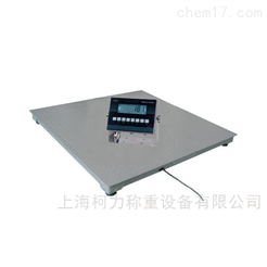 DCS-KL-EX1*1m本安型防爆磅秤,3吨防爆电子地磅