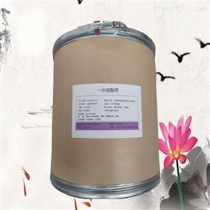 食品级一水硫酸锌工业级 保湿剂