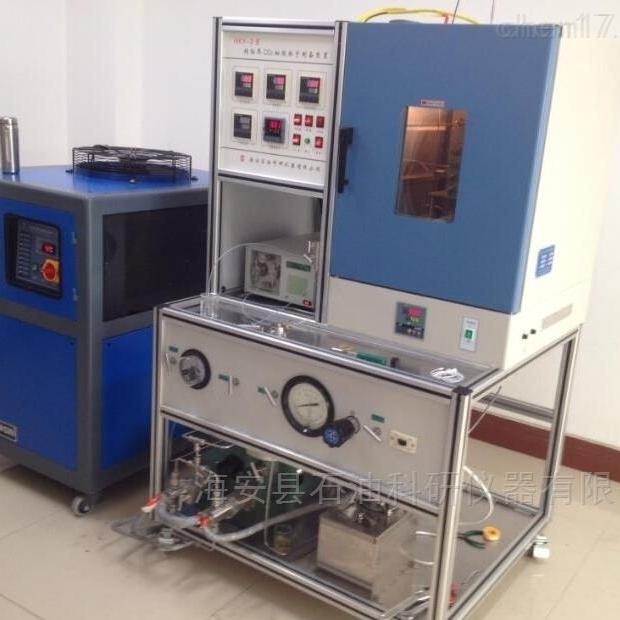 HKY-3型超临界二氧化碳PM2.5气体凝胶装置