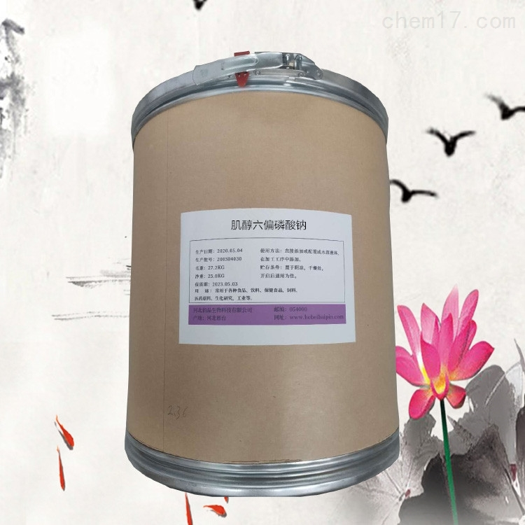 肌醇六偏磷酸钠工业级 抗氧化剂