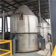 单效浓缩蒸发器-蒸发量1吨2吨-需要的联系