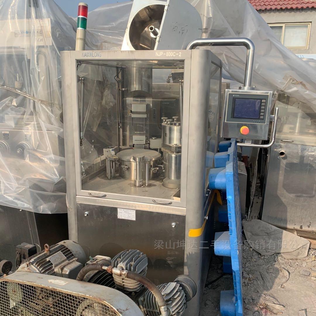 二手800-C 全自动胶囊灌装机