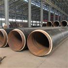 325*7聚氨酯预制直埋式发泡保温管生产加工