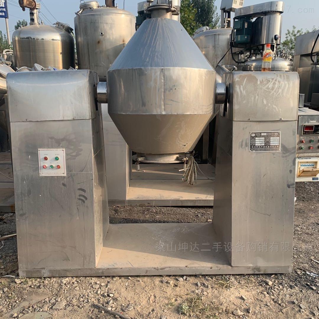 二手200升不锈钢回转双锥干燥机