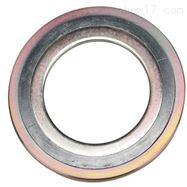 A3不锈钢304材质内外环金属缠绕垫片报价