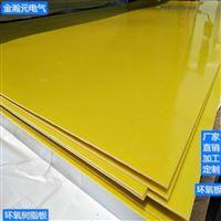 FR-4环氧板加工精度 FR-4玻纤板厂家