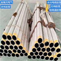 5668夹布胶管厂家 水冷电缆胶管加工
