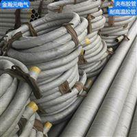 石棉胶管厂家 夹布胶管加工