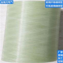 FR-4环氧缠绕管 环氧玻璃纤维管