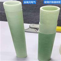 JHY玻璃纤维缠绕管厂家 环氧玻纤管加工