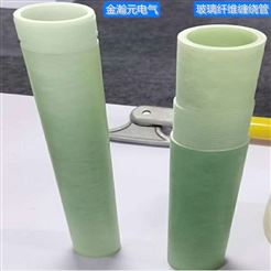 3640环氧玻纤管厂家 环氧树脂管加工