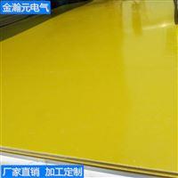 FR-4黄色玻纤板 FR-4黑色环氧板