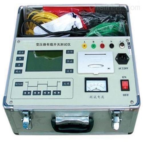电力承试三级设备有载分接开关测试仪价格