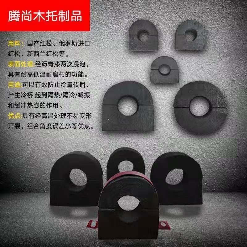 管道垫木 防腐垫木合格产品