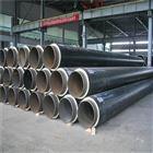 钢套钢预制直埋式蒸汽发泡保温管加工销售