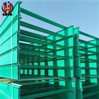 槽式梯式乌海200*200槽式电缆桥架价格