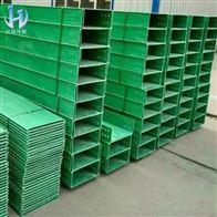 槽式梯式西藏800*100槽式桥架生产厂家
