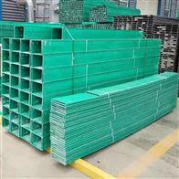槽式梯式青海250*100槽式电缆桥架厂家