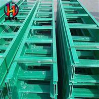 槽式梯式辽源300*150槽式电缆桥架批发商