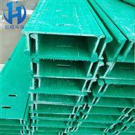 槽式梯式驻马店工厂电缆桥架生产商