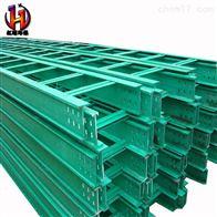 槽式梯式吉林工厂电缆桥架供应商