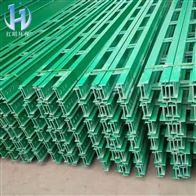 槽式梯式阳江600*150槽式桥架批发商