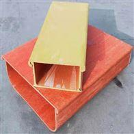 槽式梯式濮阳400*200槽式电缆桥架生产厂家