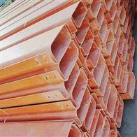 槽式梯式青海100*100槽式电缆桥架质量好的厂家
