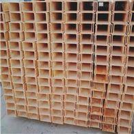 槽式梯式襄阳300-100梯式桥架批发商