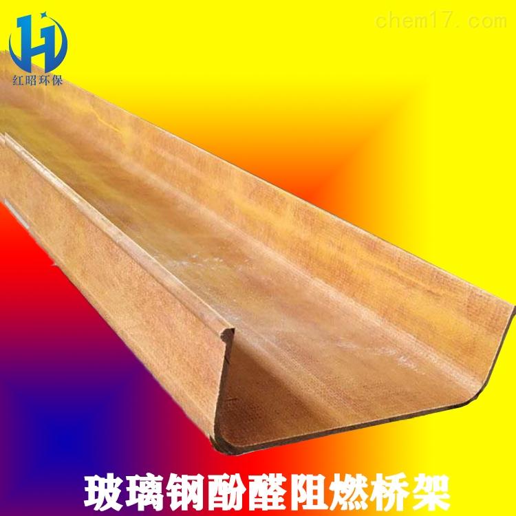 北京市电缆桥架定制厂家