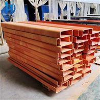 槽式梯式揭阳250*100槽式电缆桥架生产商