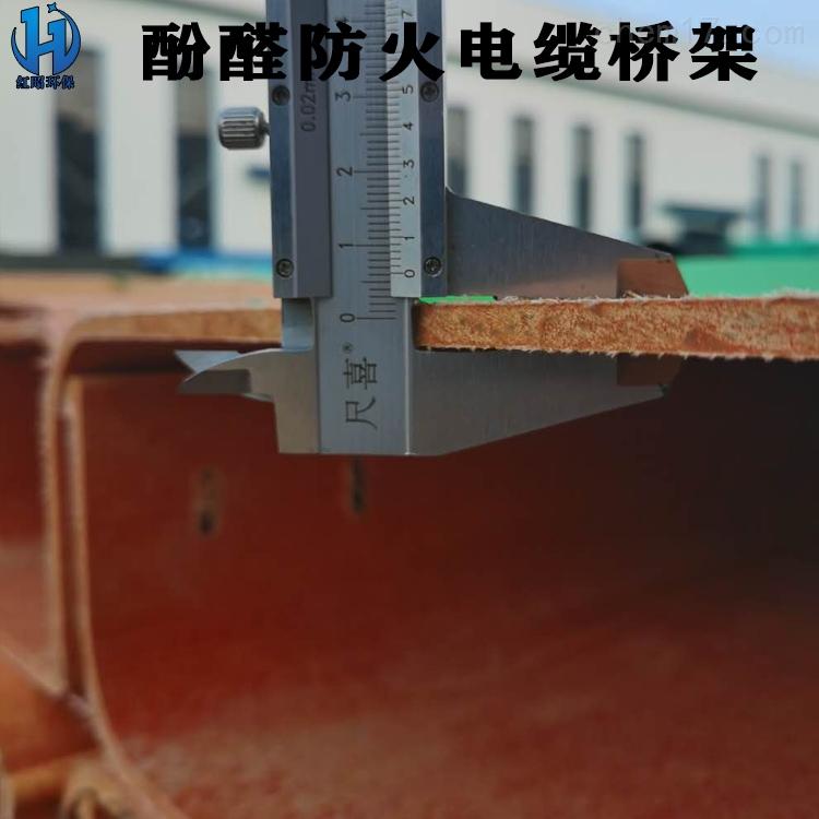 河北槽式电缆桥架供应商