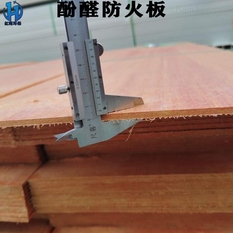 黑龙江200-100梯式桥架供应商